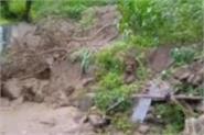 heavy rain havoc in bilaspur