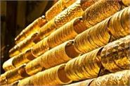 gold can reach forty thousand