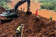 9 killed 35 missing in china mudslides