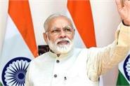 pm modi will launch big project in rohtak on september 8