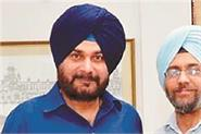 sidhu reached delhi 15 year old project is not completed