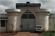 accused of rape in prison commits suicide by hanging the window