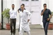 no to the administration regarding rahul gandhi s visit to jammu and kashmir