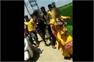 tughlaqi decree video viral of illegal relationship lover couple
