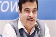 gadkari speaks about kashmir valley falls victim to congress policies