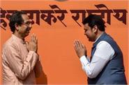 tomorrow the shiv sena bjp alliance may be announced