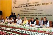 nzc meeting in chandigarh