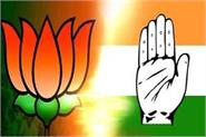 lobbying for tickets start in bjp and congress