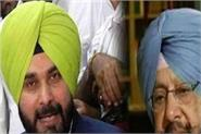 captain s attitude softened due to sidhu