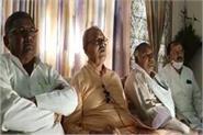 haryana news parmindra dhul said goodbye to the party