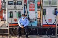 petrol diesel prices remain stable for the 22nd consecutive day