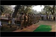 police martyrs day