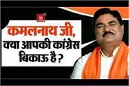 kamal patel said  legislators were suffocating in the party