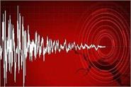 earthquake shaken by earthquake tremors