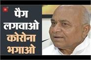 former minister told scindia pm modi s hoot