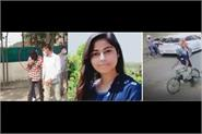 haryana news nikita murder case both accused arrested