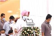 captain launches 4 big projects on occasion of dussehra
