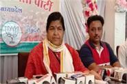 shivraj s minister said madrasas should be closed