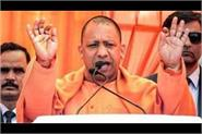 target to increase solar power generation to 10 700 mw by 2022 cm yogi