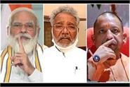 pm modi is madari and yogi dancing monkey said congress leader