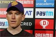 eoin morgan said it was a big reason for the severe defeat from punjab