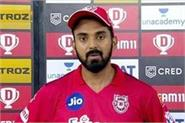 kl rahul said chris gayle s presence in the dressing room also matters