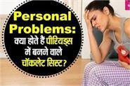 what are chocolate cysts or endometriosis problems in women