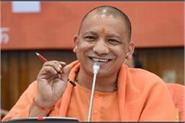 permission not required for marriage just give information cm yogi