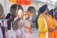 551st prakash purab of sri guru nanak dev ji