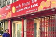 lakshmi vilas bank shares lost 53 percent in six days