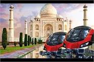 pm modi to inaugurate agra metro project on 1 december