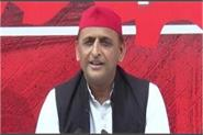 akhilesh is tight lipped about the up election he will play the electoral
