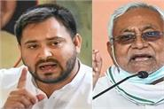 tejashwi s controversial comment on cm nitish
