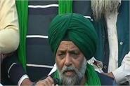 farmer said  pm modi only talks about his mind