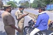 lucknow challans of 1172 people who ignore traffic rules