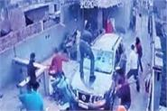 armed men entered house and firing