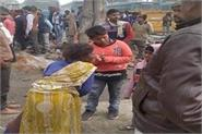 tragic accident due to wall collapse in jhansi 6 people