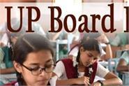 up board exam 2020 starts strict arrangements to stop copying in exam