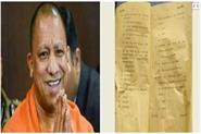 board exam yogi sarkar s big failure english paper out 2 hours ago
