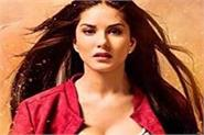 thousands of people looted in the name of sunny leone