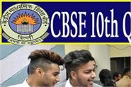 cbse 10th board exam 2020 question bank for all main subjects released