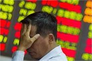china is trying to save th economy