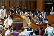 cabinet meeting on first day of the budget session