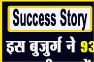 success story at 93 ci subramanian finishes his masters from ignou