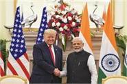 modi trump announced deal of 3 billion defense