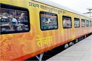 now tejas will run on the route from benares to agra