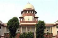 high court bans partial land bid next hearing on may 11