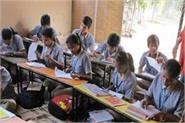 private schools are also giving out in terms of facilities education