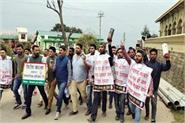youth congress protest in nahan