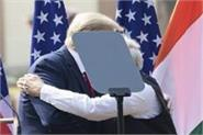 aashiqui 3 between trump and modi